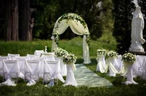 Организация и проведение выездной церемонии